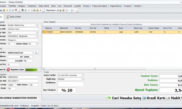 Sigma Mağaza Yönetim Sistemleri Ekran Görüntüleri - 2