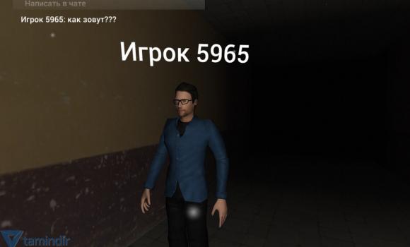 Slender: The Corridors Ekran Görüntüleri - 2