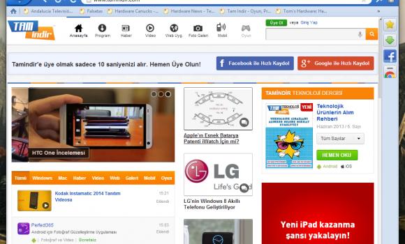 Spark Browser Ekran Görüntüleri - 3
