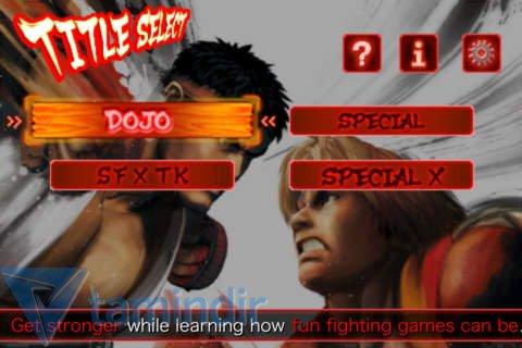 Street Fighter 4 Dojo Ekran Görüntüleri - 4