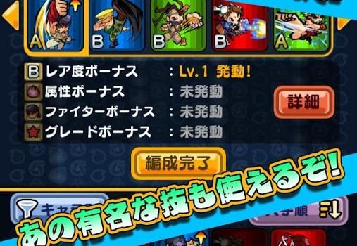 Street Fighter Puzzle Spirits Ekran Görüntüleri - 2