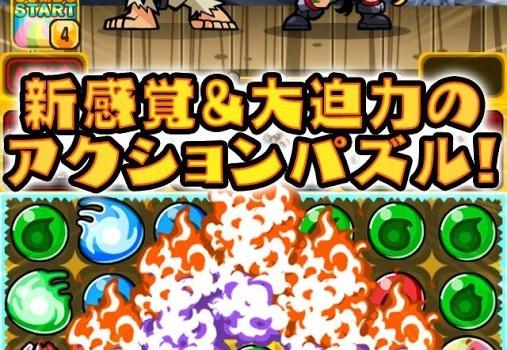 Street Fighter Puzzle Spirits Ekran Görüntüleri - 1