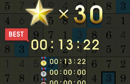Sudoku World Ekran Görüntüleri - 1