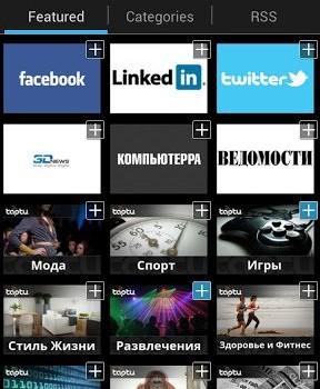 Taptu - DJ Your News Ekran Görüntüleri - 3