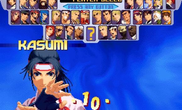 The King of Fighters 2000 Ekran Görüntüleri - 9