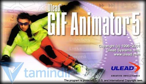 Ulead Gif Animator 5.0 Ekran Görüntüleri - 1