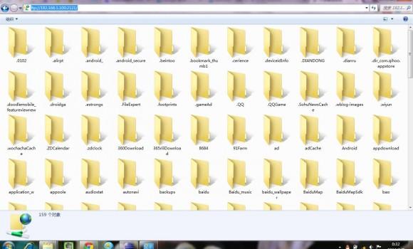 WiFi Dosya Transferi Ekran Görüntüleri - 1
