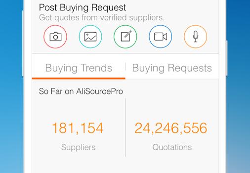 Alibaba.com Ekran Görüntüleri - 1
