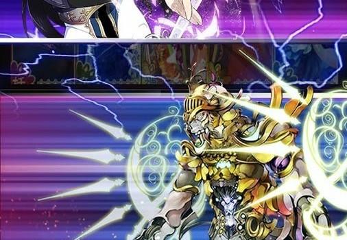 Ayakashi: Ghost Guild Ekran Görüntüleri - 1