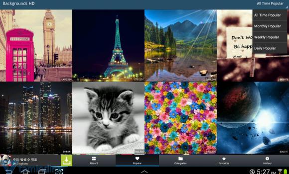 Backgrounds HD Wallpapers Ekran Görüntüleri - 1