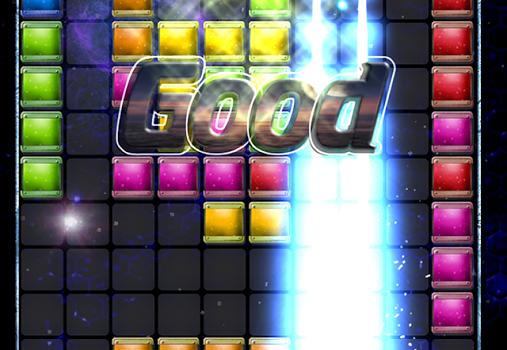 Bricks Blocks Ekran Görüntüleri - 5