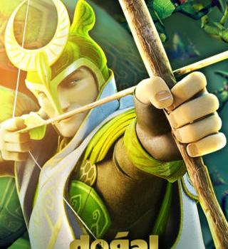 Doğal Kahramanlar Ekran Görüntüleri - 5