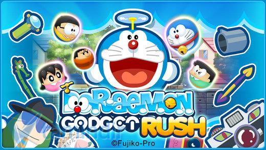 Doraemon Gadget Rush Ekran Görüntüleri - 5