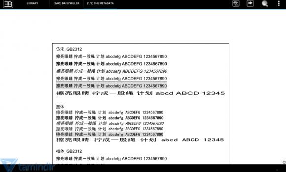 EbookDroid Ekran Görüntüleri - 3