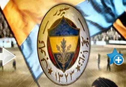 Fenerbahçe Marşları Ekran Görüntüleri - 1
