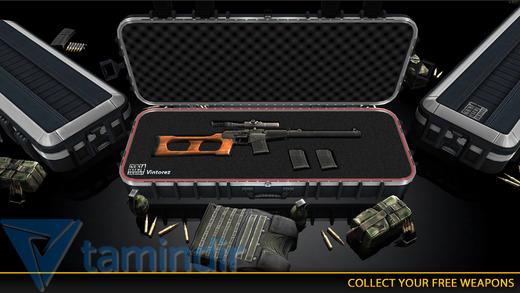 Gun Club Armory Ekran Görüntüleri - 5