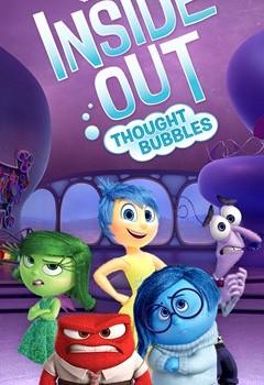 Inside Out Ekran Görüntüleri - 1
