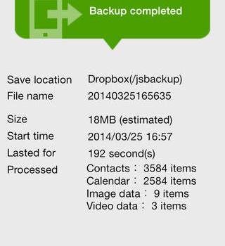 JS Backup Ekran Görüntüleri - 2