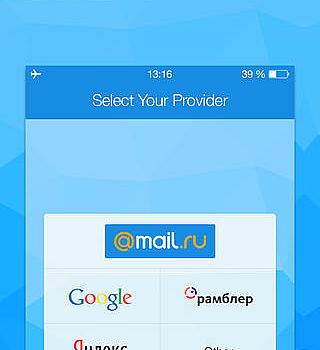 Mail.Ru Ekran Görüntüleri - 5