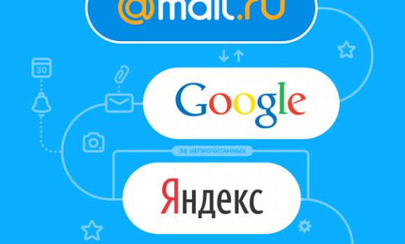 Mail.Ru Ekran Görüntüleri - 4