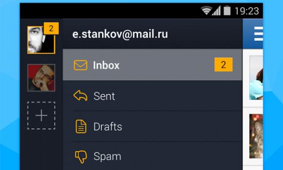 Mail.Ru Ekran Görüntüleri - 3