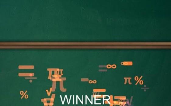 Math Duel Ekran Görüntüleri - 2