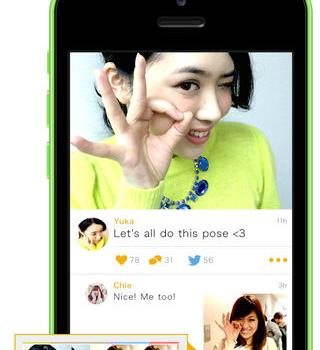 MixChannel Ekran Görüntüleri - 4