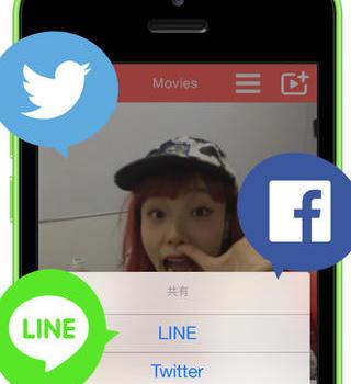 MixChannel Ekran Görüntüleri - 2