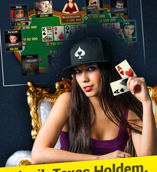 Poker Arena Ekran Görüntüleri - 5