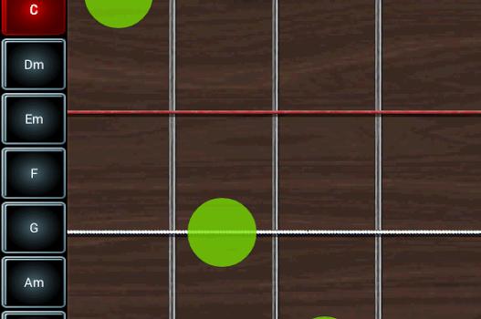 Robotic Guitarist Free Ekran Görüntüleri - 4