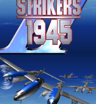 STRIKERS 1945-2 Ekran Görüntüleri - 4