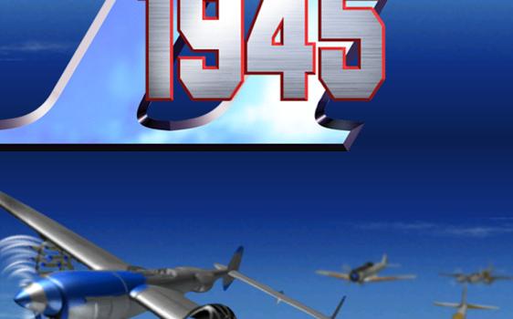 STRIKERS 1945-2 Ekran Görüntüleri - 10