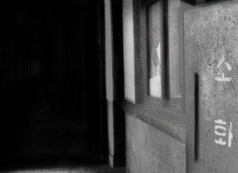The abandoned school Ekran Görüntüleri - 3