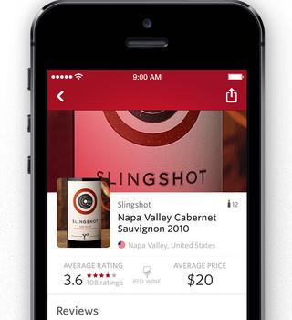 Vivino Wine Scanner Ekran Görüntüleri - 3
