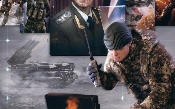 War Cards Ekran Görüntüleri - 2