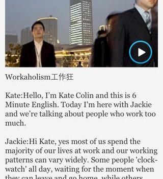6 Minute English Ekran Görüntüleri - 2