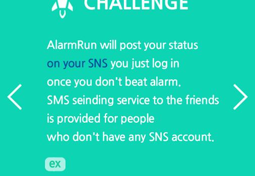 AlarmRun Ekran Görüntüleri - 5