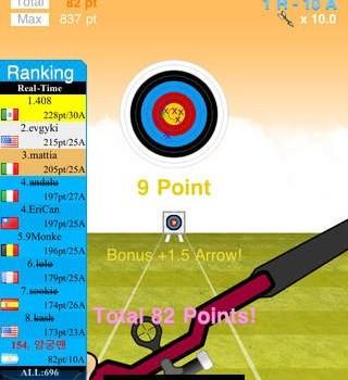ArcherWorldCup Ekran Görüntüleri - 5
