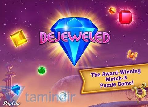 Bejeweled HD Ekran Görüntüleri - 4