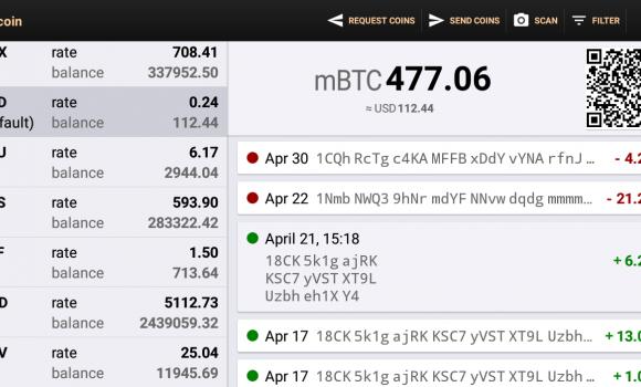 Bitcoin Wallet Ekran Görüntüleri - 1