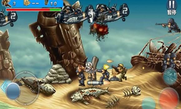 Commando Ekran Görüntüleri - 2