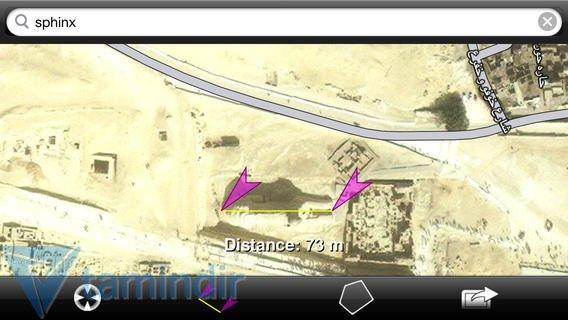 Distance Measure Ekran Görüntüleri - 1