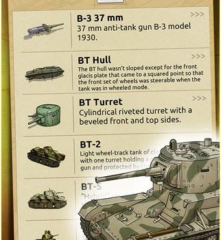 Doodle Tanks Ekran Görüntüleri - 1