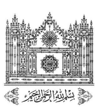 Dua ve İbadetler Ekran Görüntüleri - 2