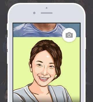 Fiverr Faces Ekran Görüntüleri - 3