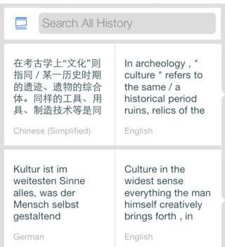 GoTranslate Ekran Görüntüleri - 1