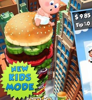 High Burger Ekran Görüntüleri - 2