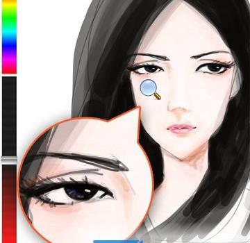 Ink Artist Ekran Görüntüleri - 1