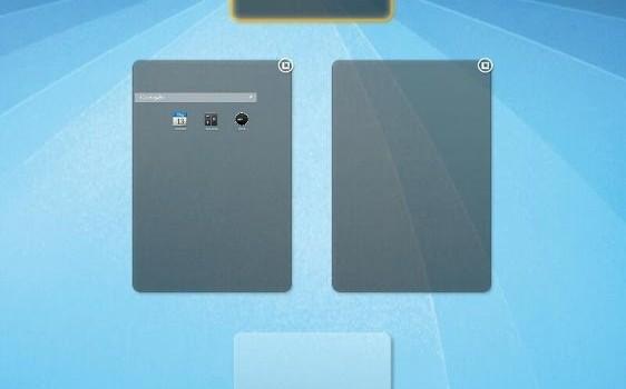Linpus Launcher Ekran Görüntüleri - 2