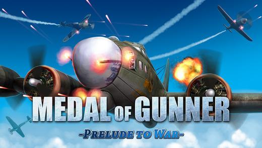 MEDAL of GUNNER 2 Ekran Görüntüleri - 3